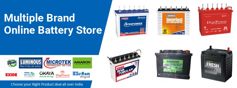 Online Battery Store