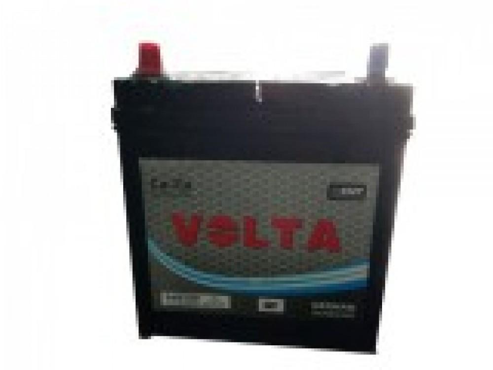 Volta Drive (44 Ah)