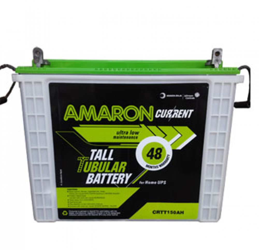 Cost Of Amaron Car Battery