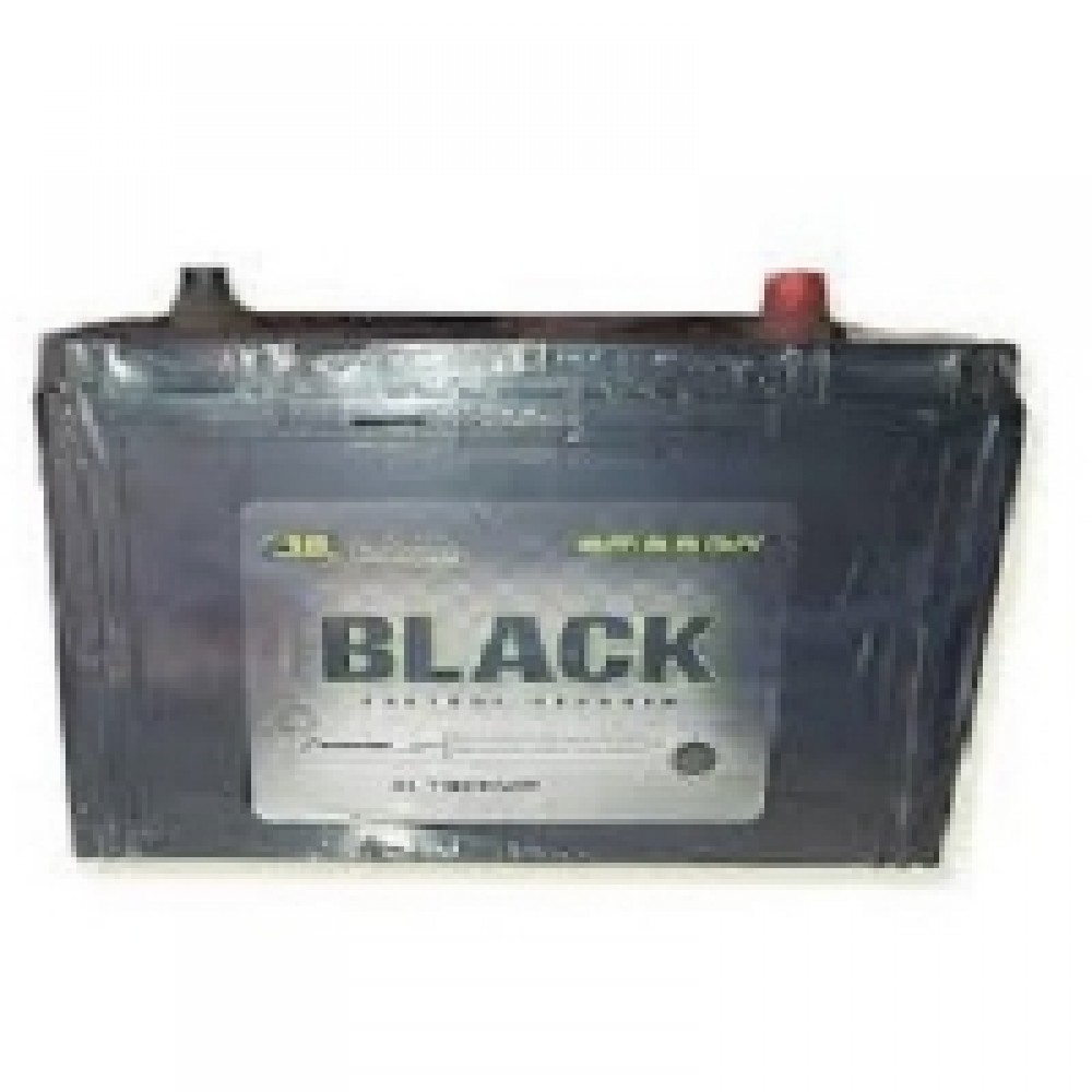 Amron BLACK 1300
