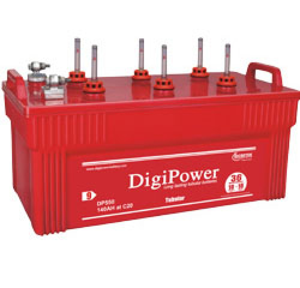DigiPower DP 1450 (160Ah)