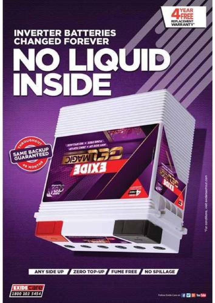 Exide Battery 150ah Price Buy Exide Gel Magic 1500 150ah