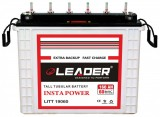 Leader Litt19060 (160 Ah)